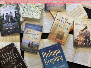 Names of 20 best novels and novelists in English